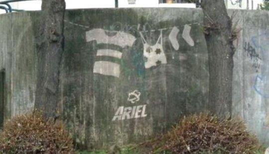 reverse graffiti ariel